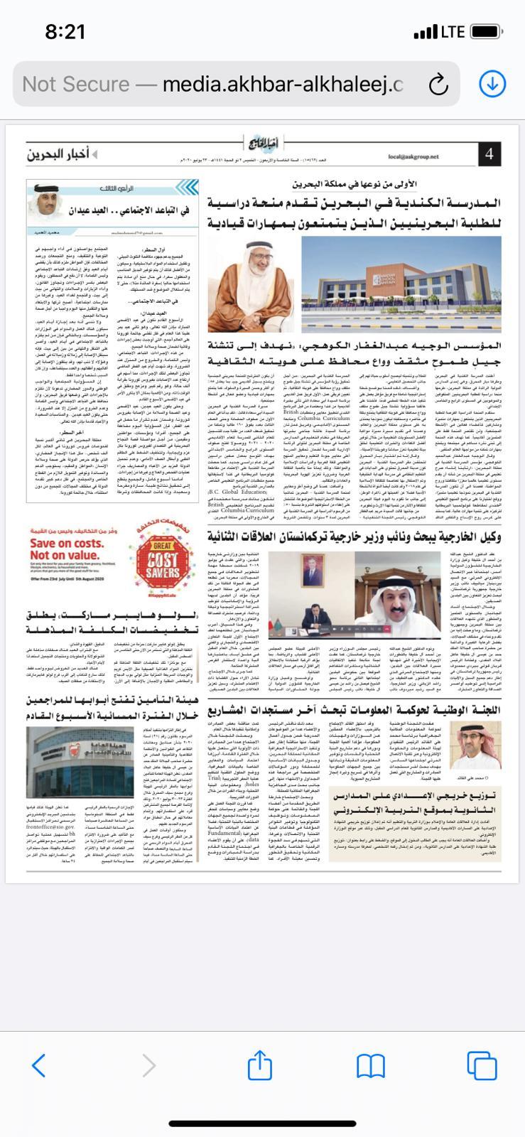 APR article