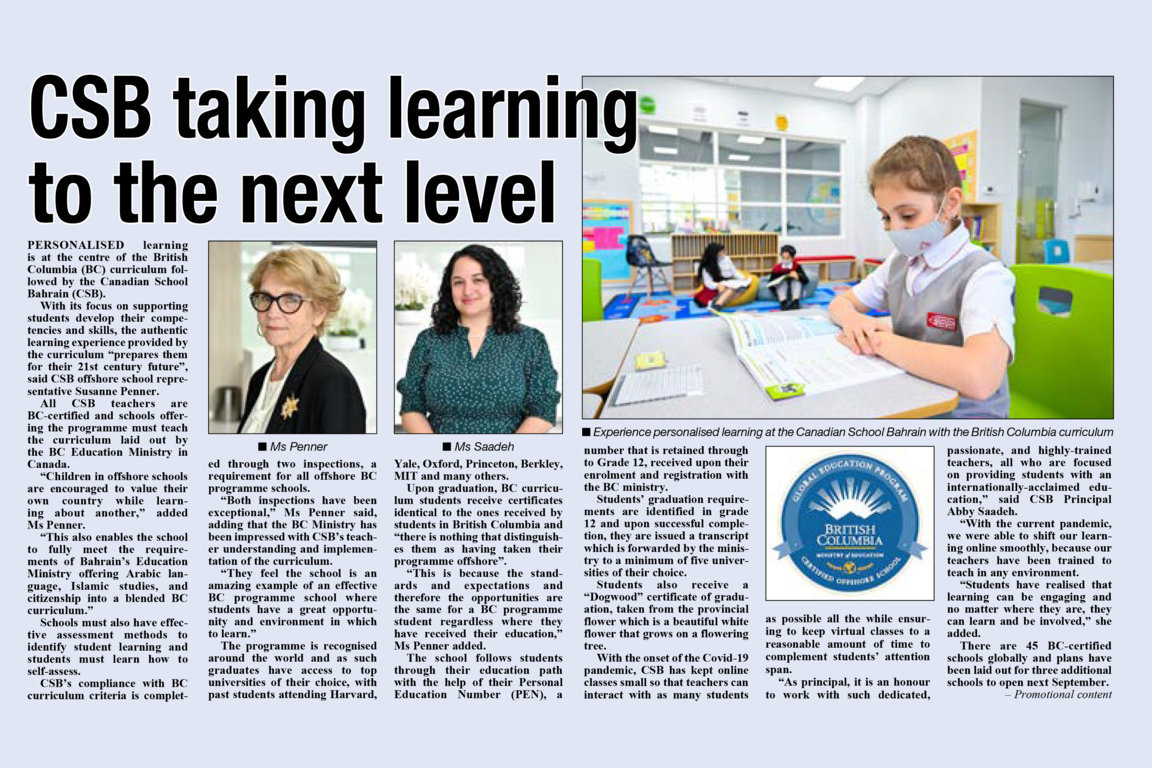 CSB taking learning to the next level – GDN Coverage